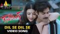 Dil Se Song Lyrics
