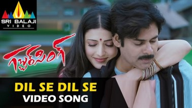 Dil Se Song Lyrics
