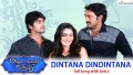 Dintana Song Lyrics