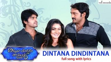 Dintana Song Lyrics