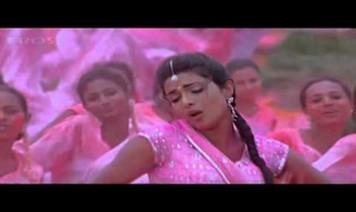 Do Me A Favour Lets Play Holi Song Lyrics
