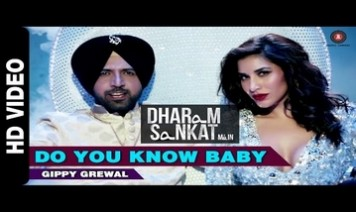 Do You Know Baby Song Lyrics