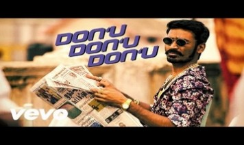 Don-u Don-u Don-u Song Lyrics