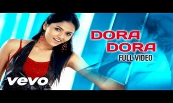 Dora Dora Anbe Dora Song Lyrics