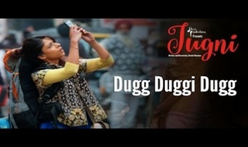 Dugg Duggi Dugg Song Lyrics
