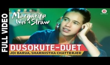 Dusokute Song Lyrics
