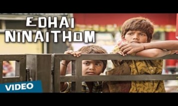 Edhai Ninaithom Song Lyrics