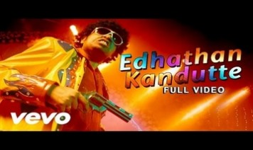 Edhathaan Kanduttey Song Lyrics