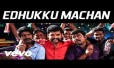 Edhukku Machan Song Lyrics
