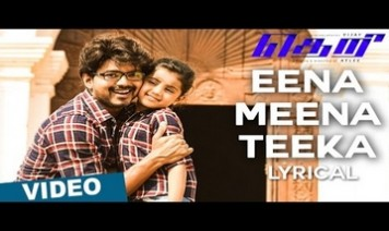 Eena Meena Teeka Song Lyrics