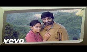 Eera Kaathe Song Lyrics