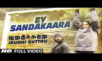 Ei Sandakaara Song Lyrics