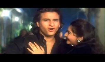Ek Baar Ek Baar Pyaar Se Too Bol Song Lyrics