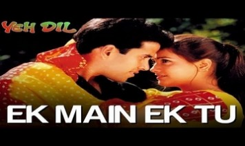 Ek Mai Ek Tu Kho Gaye Pyar Mai Song Lyrics