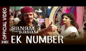 Ek Number Song Lyrics