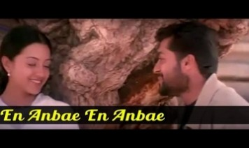En Anbae En Anbae Song Lyrics