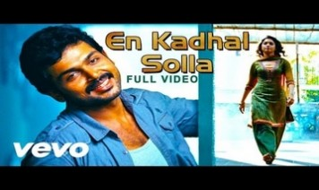 En Kaathal Solla Neram Illai Song Lyrics