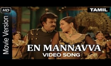 En Mannavva Song Lyrics
