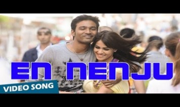 En Nenju Song Lyrics