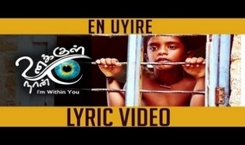 En Uyire Song Lyrics