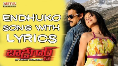 Endhukoo Song Lyrics