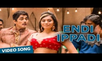 Endi Ippadi Song Lyrics