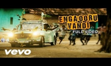 Enga Ooru Vandi Song Lyrics