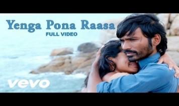Enga Pona Raasa Song Lyrics