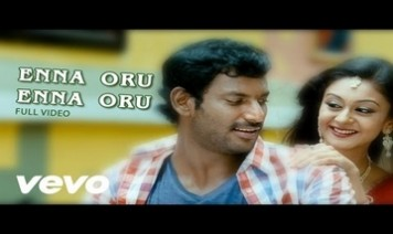 Enna Oru Song Lyrics
