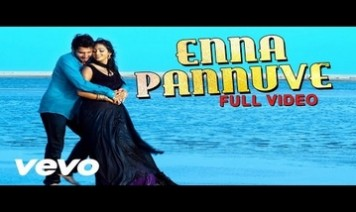 Enna Pannuve Song Lyrics