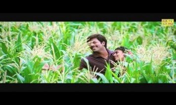 Enna Senji Pora Song Lyrics