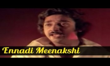 Ennadi Meenakshi Song Lyrics