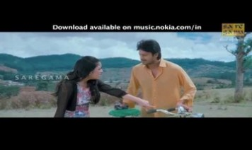 Ennai Mannippaya Song Lyrics