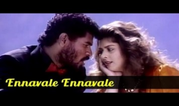 Ennavale Adi Ennavale Song Lyrics
