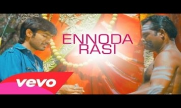 Ennoda Raasi Song Lyrics