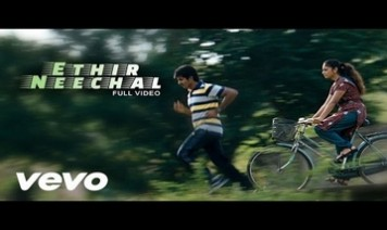 Ethir Neechal Adi Song Lyrics