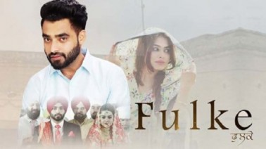 Fulke Song Lyrics