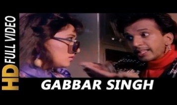 Gabbar Singh Yeh Ka Song Lyrics