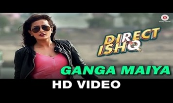 Ganga Maiya Song Lyrics