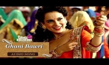 Ghani Bawri Song Lyrics