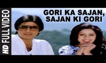 Gori Kaa Saajan Song Lyrics