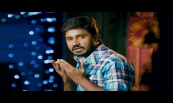 Gummunu Varuguthu Song Lyrics