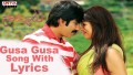 Gusa Gusa Song Lyrics