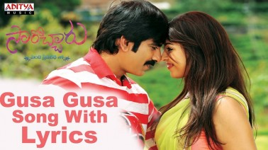 Gusa Gusa Song Lyrics