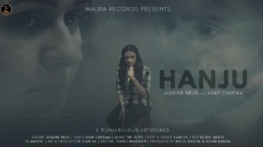 Hanju Lyrics