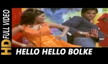 Hello Hello Bol Ke Song Lyrics