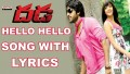 Hello Hello Laila Song Lyrics