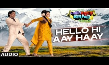 Hello Hi Aay Haay Song Lyrics