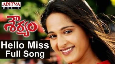 Hello Miss Song Lyrics