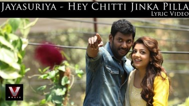 Hey Chitti Jinka Pilla Song Lyrics